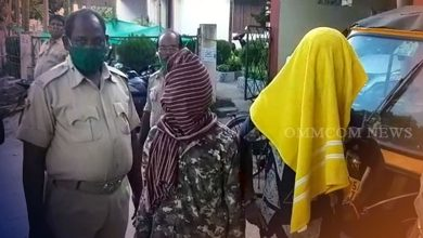 Photo of Six Arrested On Charges Of Extortion In Cuttack