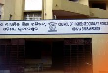 Photo of CHSE Odisha Releases Programme, Issues Guidelines For Optional Exam 2020