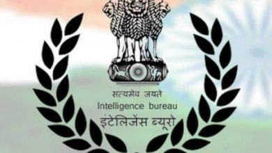 Photo of Four Intelligence Bureau Officers Promoted As Special Directors