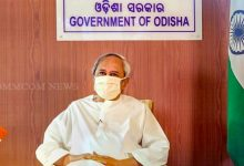 Photo of Positivity Rate Declines, Daily New Cases Below 2,000: Naveen Patnaik On COVID-19 In Odisha