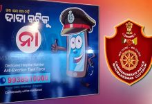 Photo of DGP Abhay Launches Twin City's Anti-Extortion Helpline