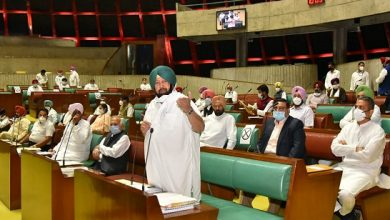 Photo of In A First, Punjab Assembly Rejects Centre's Farm Laws