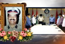 Photo of IPS Association Condoles Retired IGP S N Swain's Demise