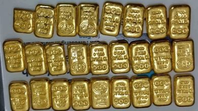 Photo of Chennai Customs Seize Gold Being Smuggled In Rectum