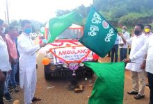 Photo of Ambulance Service Launched In 'Swabhiman Anchal' Of Malkangiri