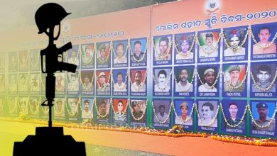 Photo of 61st Police Commemoration Day: Homage Paid To Martyred Jawans By Odisha Police
