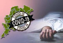 Photo of Odisha Witnesses 13 More COVID-19 Deaths