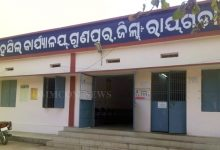 Photo of Gunupur Tahasildar Laxminarayan Sabat Suspended
