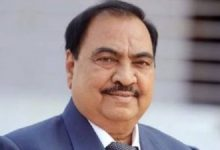 Photo of I Quit BJP Only Because Of Fadnavis: Khadse