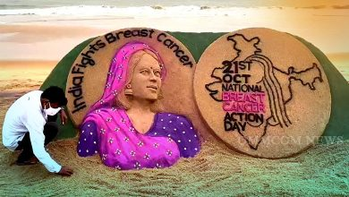 Photo of Watch Puri Beach Sand Art Message On India's Fight Against Breast Cancer