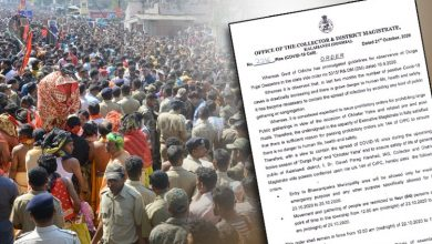 Photo of Kalahandi Chhatar Yatra Amid Covid: Prohibitory Orders Issued Against Large Public Gatherings