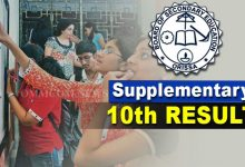 Photo of BSE Odisha 10th Supplementary Result 2020 Declared