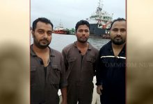 Photo of Three Bangladeshi Sailors Rescued By Paradip Port Trust Marine Team From Sea