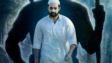 Photo of Jr. NTR's Look From RRR Unveiled