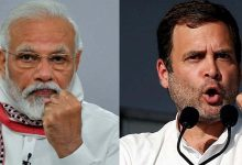 Photo of Battle Of The Biggies: Modi, Rahul To Address Rallies In Bihar On Friday