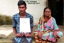 Photo of Discrepancy In Supplementary Exam Result Brings Dilemma To Cuttack Student