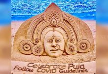 Photo of Solemn Sandy Art Invoking Divine Mother On Sylvan Puri Beach