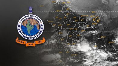 Photo of Fresh Low Pressure Likely To Form Around October 29: IMD