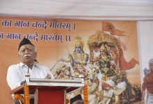 Photo of India Needs To Be Militarily Better Prepared Against China: Mohan Bhagwat