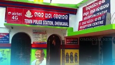 Photo of Dacoity Bid Foiled, Dhenkanal Police Arrests Four