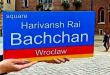 Photo of Polish City Wrocklaw Names Square After Big B's Father Harivansh Rai Bachchan