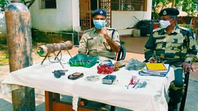 Photo of Cache Of Maoists' Material Dump Recovered In Malkangiri