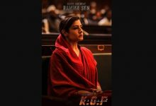 Photo of Raveena Tandon Turns 46, Shares Her Look In KGF 2 On Birthday