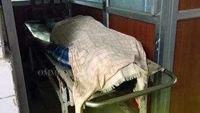 Photo of Kalahandi: Bloodied Body Of Youth Found, Family Claims Murder