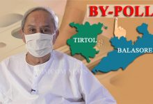Photo of By-Poll: Odisha CM Naveen To Launch Virtual Campaigns From Tomorrow