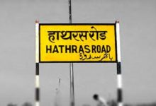 Photo of 'Bhabhi' In Hathras, 'Mausi' In Agra Is Actually A Physician