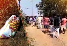 Photo of Bizzare! Two-Wheeler Rider Abandons Woman's Mutilated Body, Flees