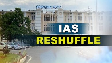 Photo of Odisha Govt Effects Minor Reshuffle In Senior IAS Cadre