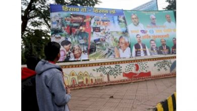 Photo of Bihar Phase 2 Polls: 502 Candidates Face Criminal Charges