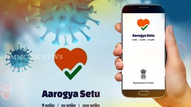 Photo of COVID-19: Ministry Of Electronics And IT Issues Clarification On Aarogya Setu App