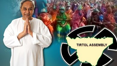 Photo of By-Poll: Odisha CM Launches Virtual Campaign For Tirtol Seat, Promises To Make Special Tour After Covid Situation