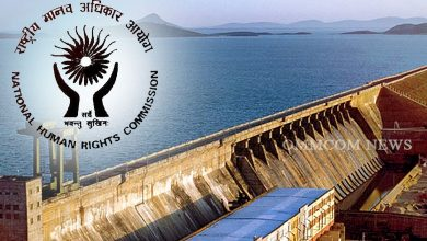 Photo of NHRC Seeks Comprehensive Report From Odisha Govt On Rehab Of Hirakud Dam Oustees