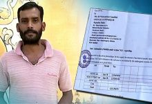 Photo of Private Firm's Driver Fined Rs 4.31 Crore By GST Dept In Rourkela