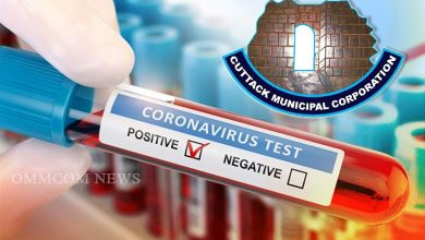 Photo of 57 New COVID-19 Positive Cases Detected In Cuttack City