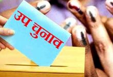 Photo of 34 Candidates Contesting In UP Bypolls Are Crorepatis: ADR