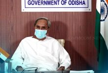 Photo of Naveen Urges Bankers To Extend Credit To Farmers, SHGs, MSMEs To Revive Economy