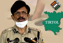 Photo of Odisha DGP Reviews Police Bandobast For Tirtol Assembly By-Poll
