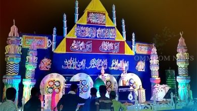 Photo of Milad-Un-Nabi Celebrated In Balasore's Soro