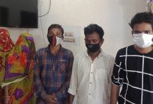 Photo of 5 Drug Traffickers Including 2 Women Arrested In Satyabadi, Brown Sugar Seized