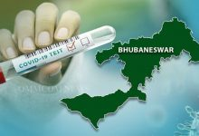 Photo of 81 New Covid-19 Cases Detected In Bhubaneswar, 2 More Succumb