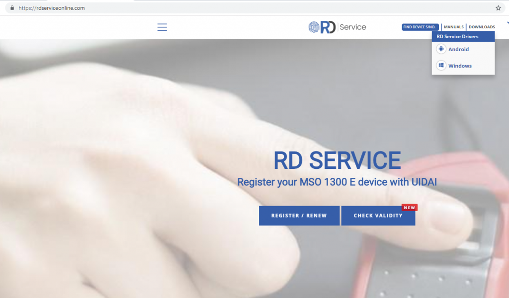 Morpho RD Service Download for PC - Windows 7/8/10 Laptop| Latest Version