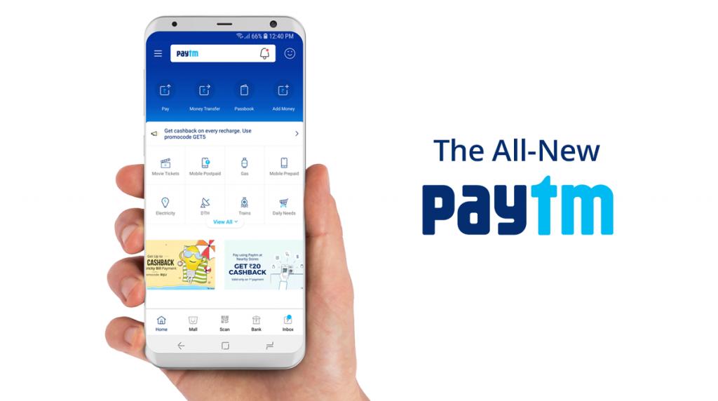 paytm app for pc