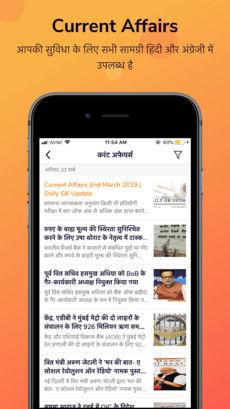 adda247 app 2