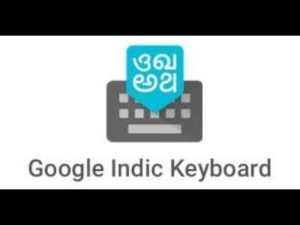 Google Indic Keyboard For PC features