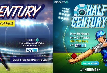 Score a Half Century & Century and Your Daily Pocket Money Is On Us!