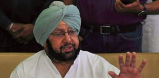 captain amarinder singh anti drug campaign